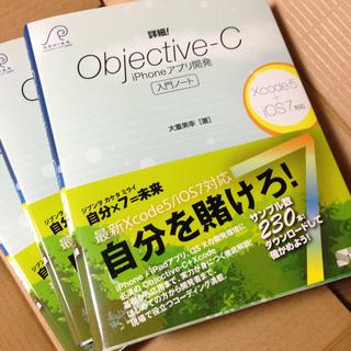 objc_xcode5ios7_3rd.jpg
