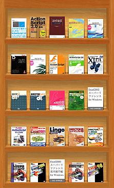 oshige_booklog.jpg