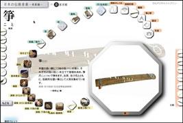 wagakki_ring.jpg