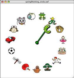 springPointing_circle_small.jpg