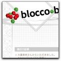 blocco_deli.jpg