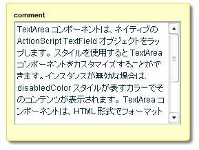 textarea_bug.jpg