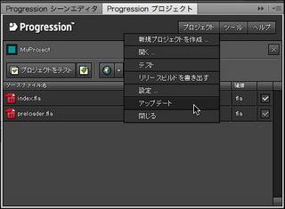 Flash001.jpg