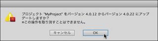 Flash002.jpg