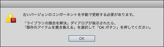 Flash003.jpg
