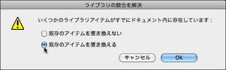 Flash004.jpg