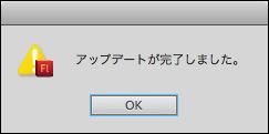 Flash005.jpg