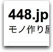 oki448jpblog.jpg