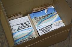 prog4book1.jpg